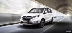 九江市明清车业有限公司这款福田-北京伽途ix5很出众,优雅的气质,给人满满的驾驶欲望