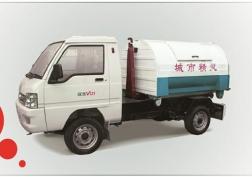 驭菱VQ1-1.5吨拉臂钩车(车厢可卸式)